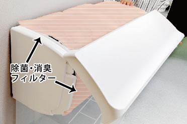 除菌・消臭フィルター取付け方03